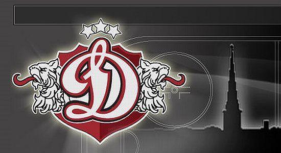 Autors: LKJH Kam patik Dinamo Rīga !