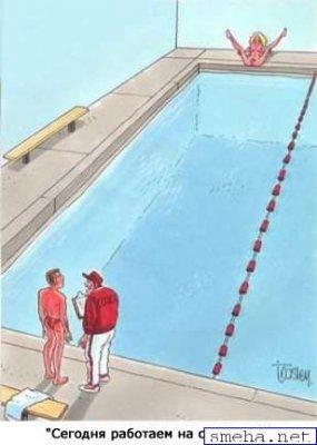 Autors: Nevaritis Karikaturas, vecas bet labas..