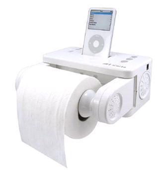 Garlaicīgi tualetē Autors: Moonwalker Jocīgie izgudrojumi 2