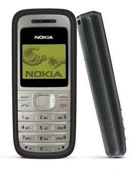 MELI Mobilie telefoni liek... Autors: raiviiops 8 Meli un muļķības