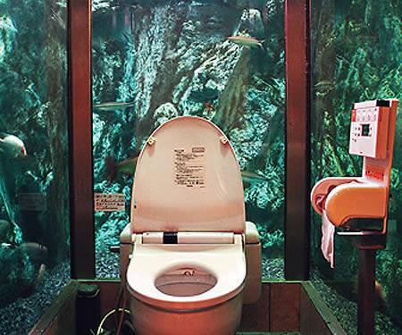 Šāda tualete ir atrodama kādā... Autors: carlsberg pasaules interesantākās tualetes