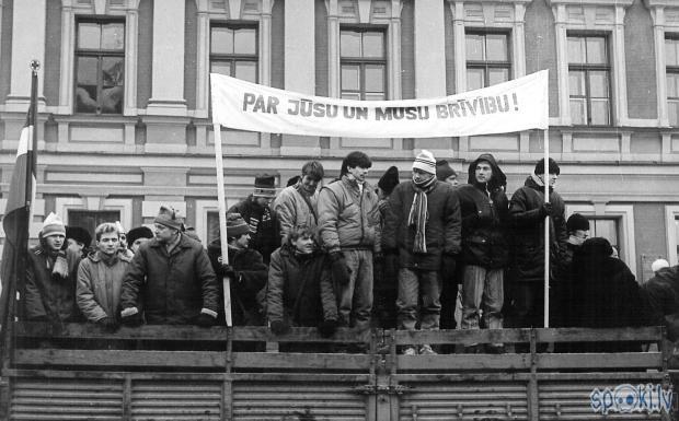 Autors: Just4you Latvija-1991g.