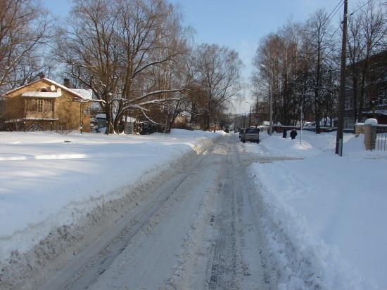 Sāls ko kaisa uz ielām Ja... Autors: Fosilija Nepārdomāti 2.daļa