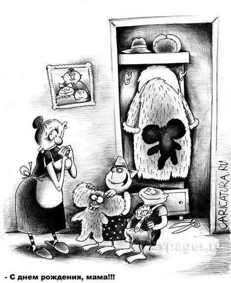 daudzlaimes... Autors: grauzejs Karikaturas