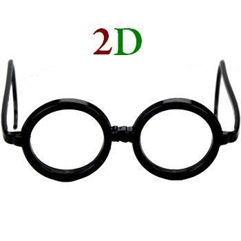 2D brilles  Autors: mcgreidi Bezjēdzīgākie izgudrojumi (!)