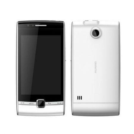 Gala slēdziens par šo telefonu... Autors: ozijs27 Par Huawei U8500 + video