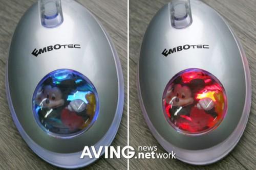 pele Autors: lāsmaM mikimausu tehnoloģijas