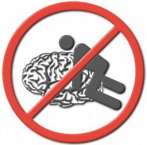 nbsp6 Smadzeņu izņēmējs... Autors: knift 13 dīvainākās profesijas