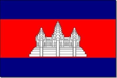 16vieta Kambodža Autors: knift Originālāko karogu top-20