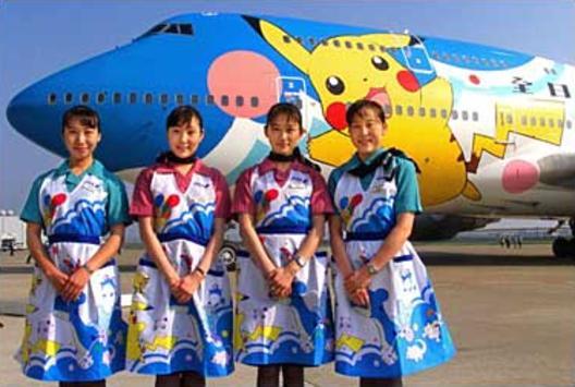 Pokemon lidmašīna  ko tik... Autors: Mansters 10 nejēdzīgākie Pokemonu produkti
