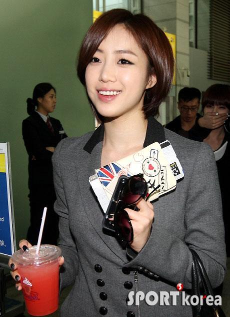 Eunjung no grupas Tara Autors: HiYum Slavenību stils Dienvidkorejā (meiteņu) ^_^