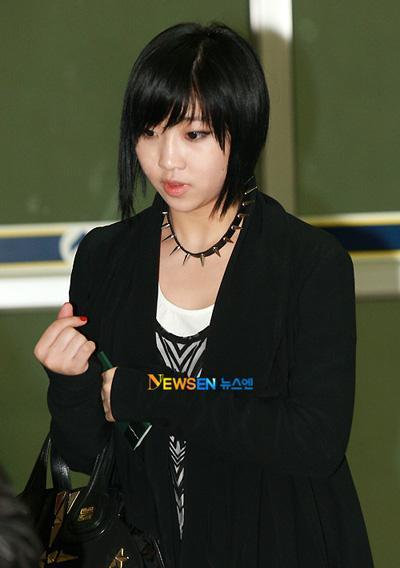 Minzy no grupas 2ne1 Autors: HiYum Slavenību stils Dienvidkorejā (meiteņu) ^_^