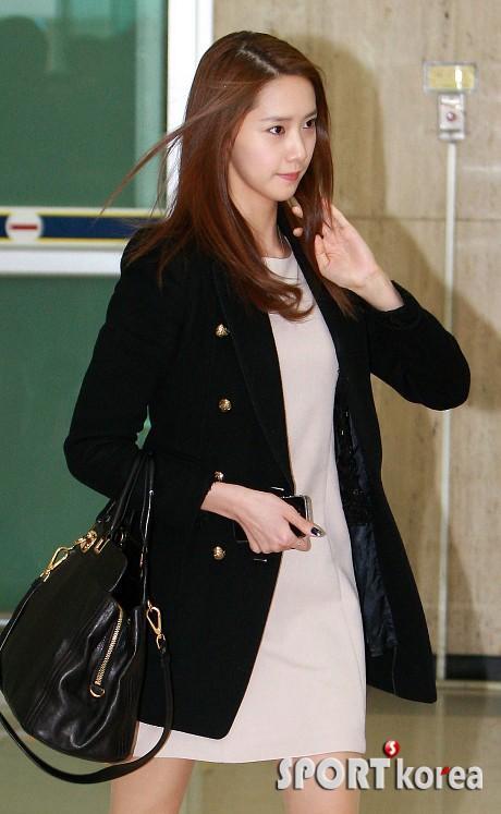 Yoona no grupas SNSD Autors: HiYum Slavenību stils Dienvidkorejā (meiteņu) ^_^