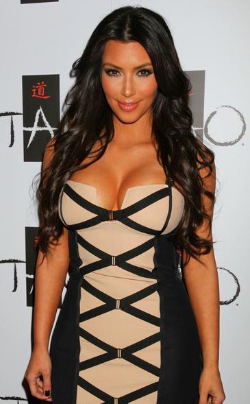 Kim Kardashian Autors: mischabarton Interesanti,kas viņas visas vieno?