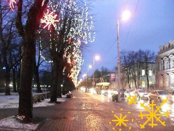 Raiņa bulvārī uz kokiem ir... Autors: ghost07 Ziemassvētki Rīgas ielās