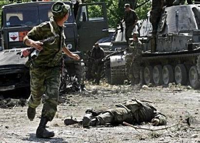Autors: MiGLIS Gruzijas konflikts bildēs