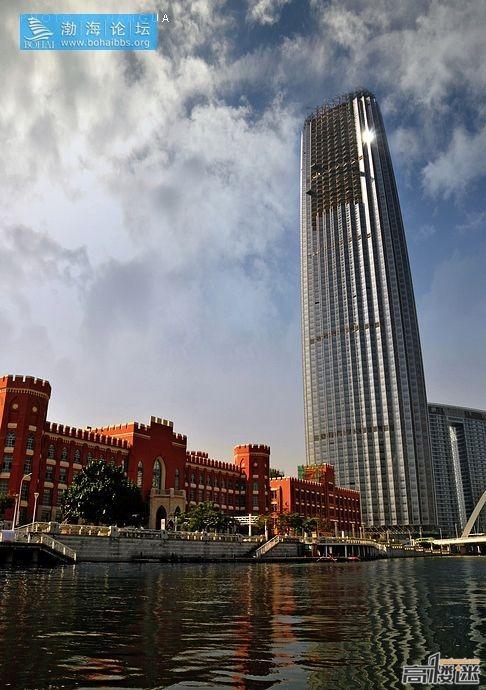 5 vieta Tianjin World... Autors: estrella Top 10 augstākās celtnes kuras pabeigtas 2011. gadā.