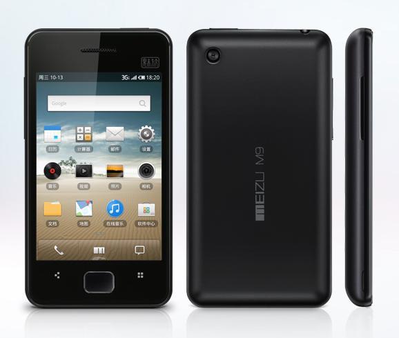 Meizu MX 3G tīkls veikalos no... Autors: estrella Jaunākie telefoni. 11. daļa.
