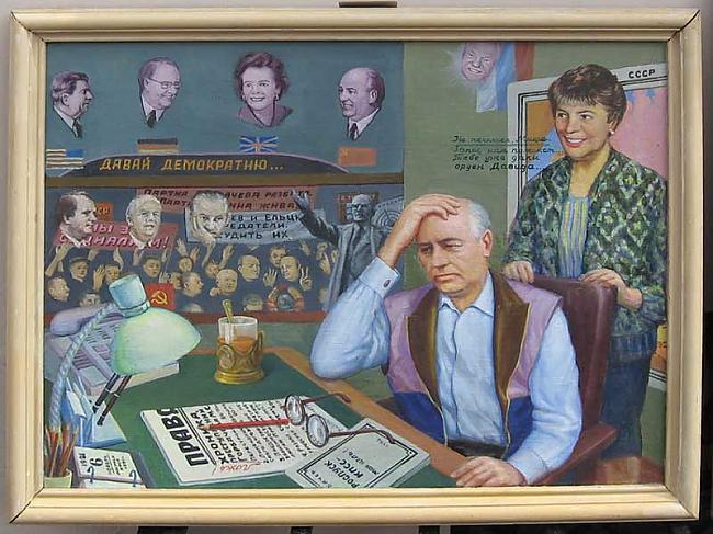 Attēlā Nezināms māklsinieks... Autors: ShadyZ 25.decembris 1991.gads