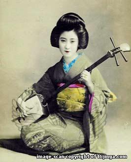 Geisha ar shamisen Autors: Grebe Geišu vēsture
