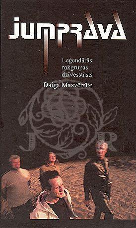 7Jumprava Autors: ImantsZnotiņš1986 Mūzika (10-6)  .....Latviešu.....