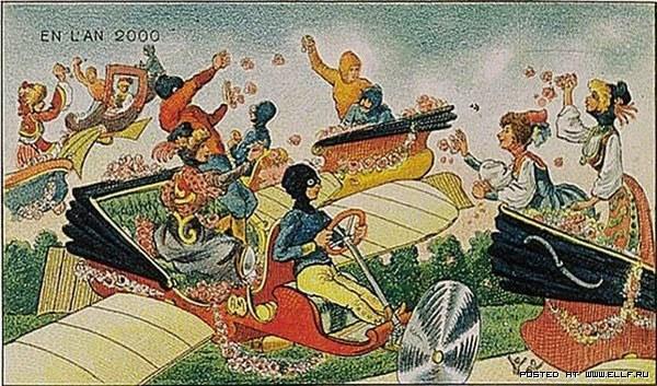 Autors: Eiropa Cilvēki no pagātnes zīmēja mūsu nākotni!