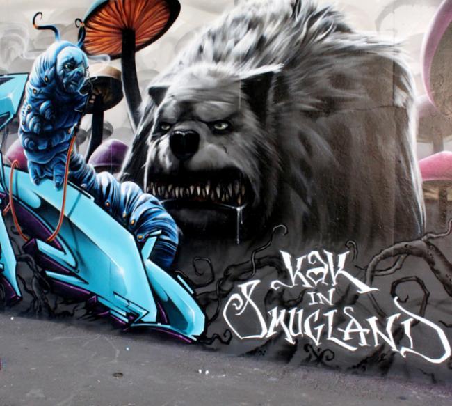 Autors: Worm112 Labākie graffiti ever!!!
