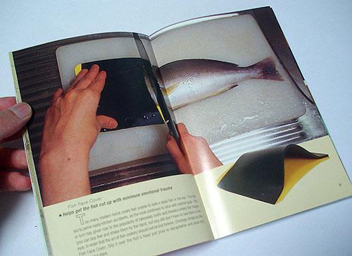 Autors: ZiggaZagga Japāņu dīvainie izgudrojumi pt. 2