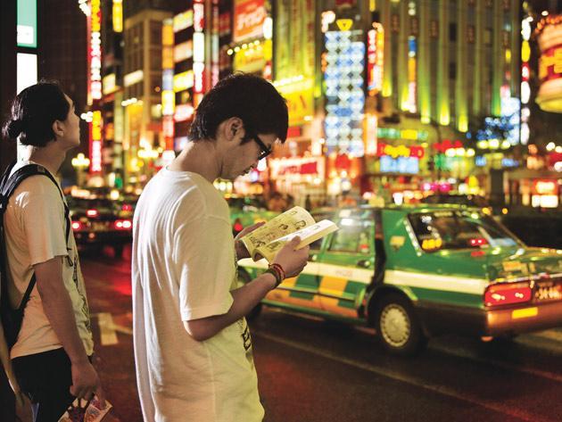 Trescarondaļa Japānas skolēnu... Autors: ogthegreat Fakti par skolām un izglītību pasaulē