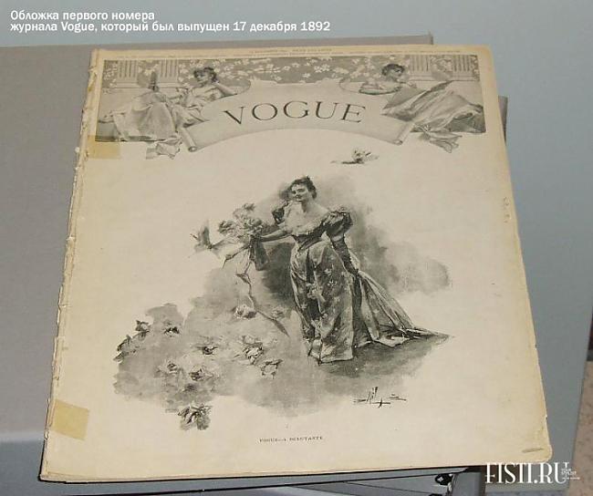 attēlā pirmais Vogue... Autors: QOED Intresanti fakti par modi.