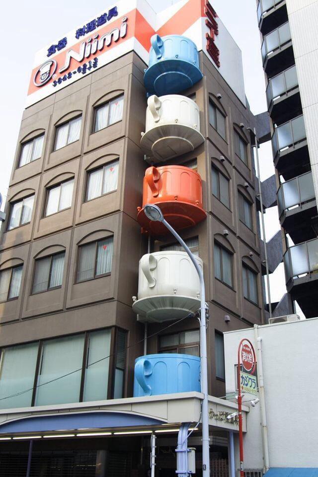 Autors: bigbos Only in Japan