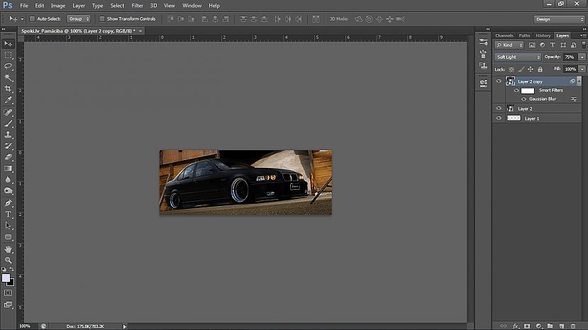 Dublicējam mūsu attēlu... Autors: UsernameTaked Photoshop pamācība: Viegla signature no HD kvalitātes wallpaper'a