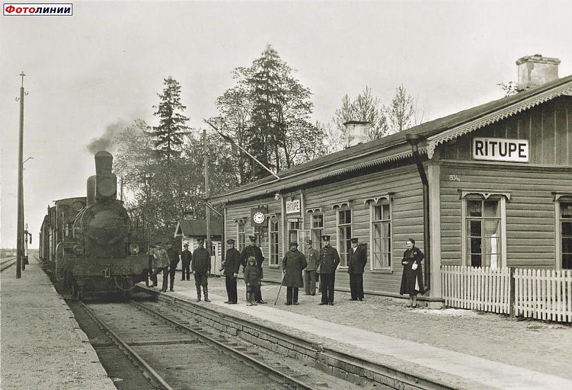 RĪTUPEStacija atklāta līdz ar... Autors: Carloss Dzelzceļa stacijas un pieturas punkti līnijā Rītupe - Zemgale