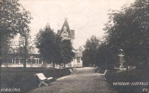 Veidots kā ainavu parks ar... Autors: Nalto Ķemeru Sanatorija .