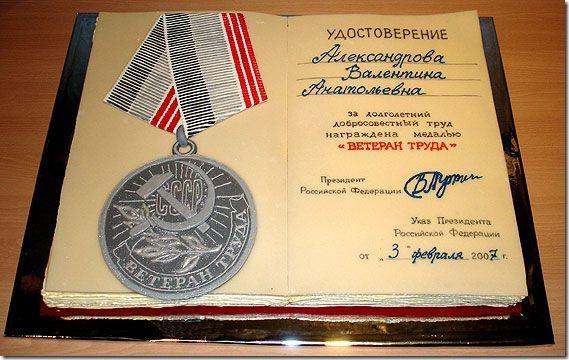 ApliecībaAļeksandrova... Autors: ieva5 Kreatīvas tortes no Krievzemes