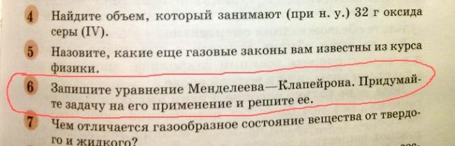Un tā lūk notiek kad autoram... Autors: mousetrap Tagad jūs visu sapratīsiet par izglītības ministrijām!