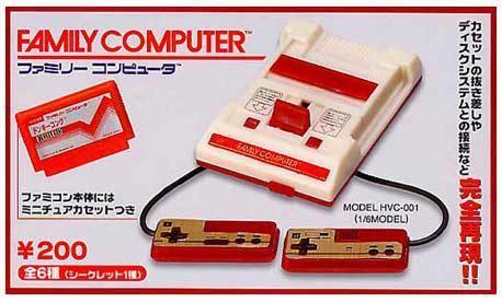 Famicom sākuma cena bija 14800... Autors: Kaskijs Spēļu konsole famicom