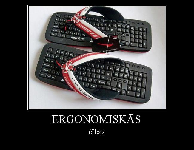 Autors: Fosilija ergonomiskās