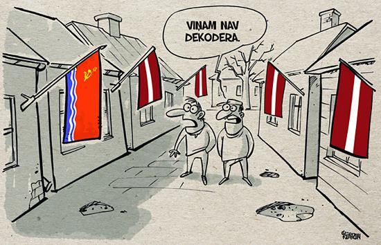 Autors: Nalto Propaganda Latvijas televīzijā!