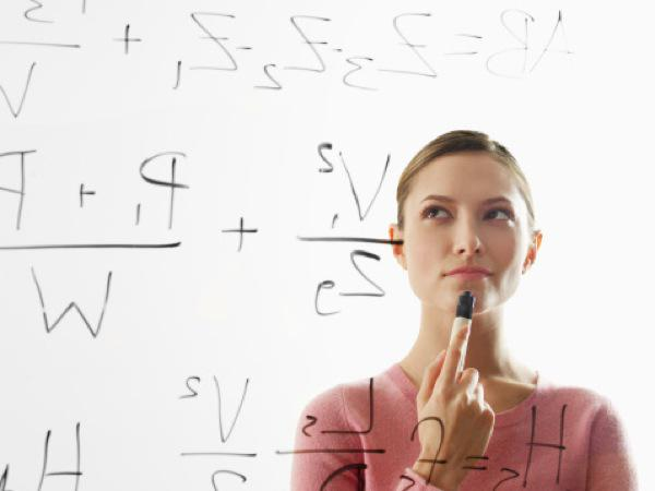 Divus augstākos IQ testa... Autors: paulabogdanovica Interesanti fakti