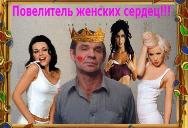 sieviescaronu siržu iekarotājs Autors: XHILL Photoshop Kings