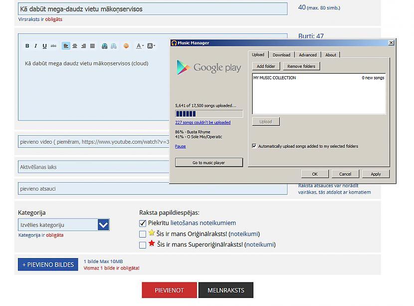 Google Play MusicGoogle Play... Autors: Werkis2 Kā dabūt mega-daudz vietu mākoņservisos un citās failu vietnēs?