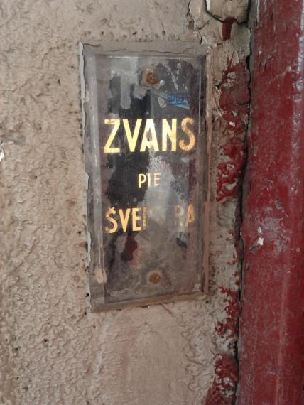 Zvans ar kuru var izsaukt... Autors: Fosilija 20 lietas, kuras kādreiz bijušas Rīgā