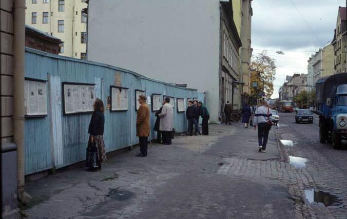 Un 1991gadā Autors: Fosilija 20 lietas, kuras kādreiz bijušas Rīgā