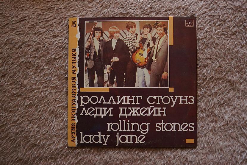 Rolling stones  Lady jane Autors: VOVASFILMAS Vinils - 2. daļa, tomēr