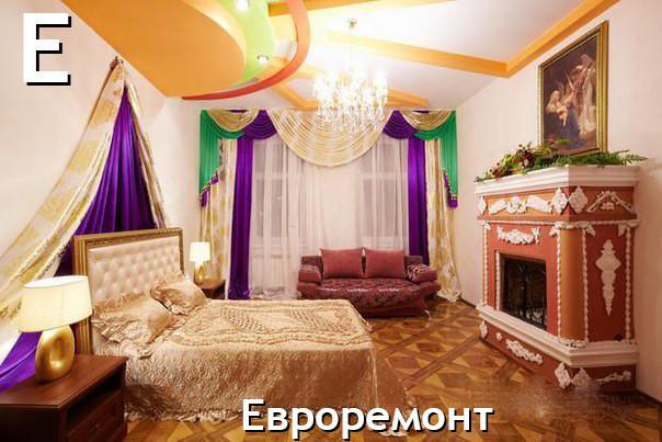 Autors: MrSmith7771 Dizains