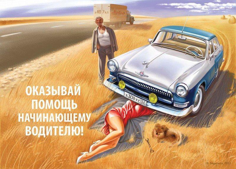 Palīdzi... Autors: Saldētais171 Bija arī  PSRS