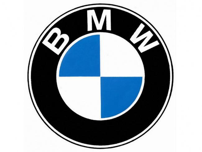 BMW sāka savu darbību kā... Autors: Lestets 23 slepenas ziņas firmu emblēmās