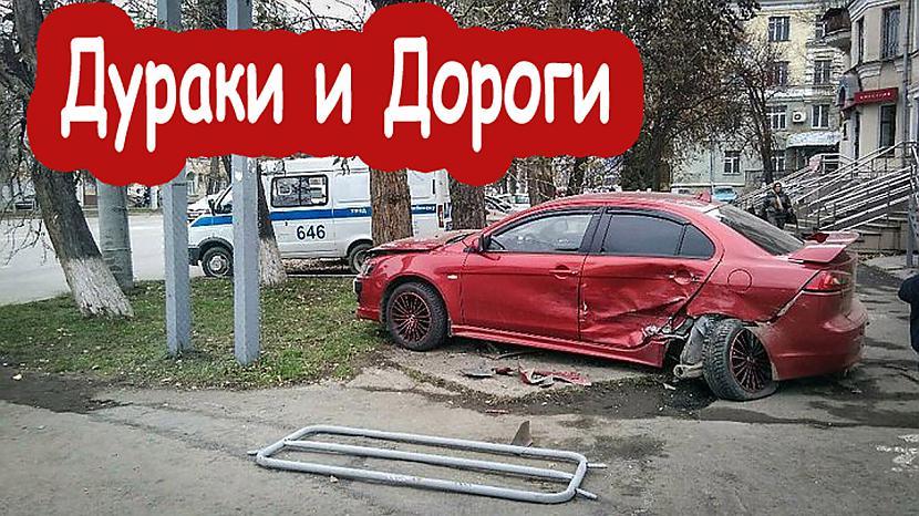 Autors: cocosik@ru Idioti uz ceļa! Krievu auto prikoli