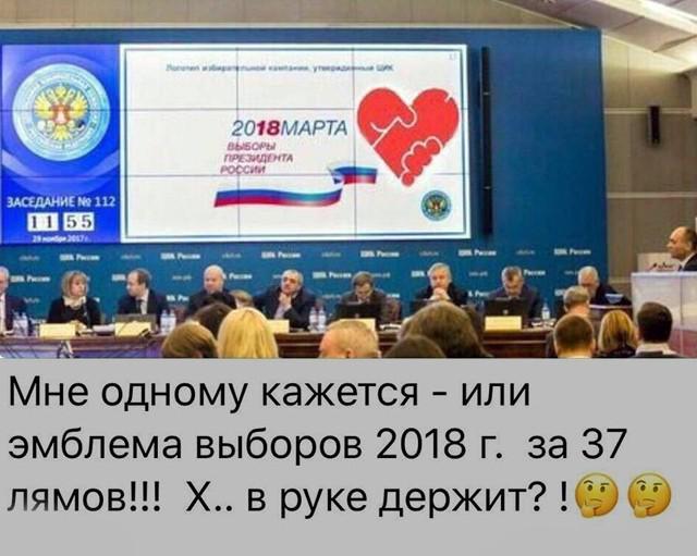 Man vienīgajam liekās ka 2018... Autors: Latvian Revenger Putina vēlēšanas 2018